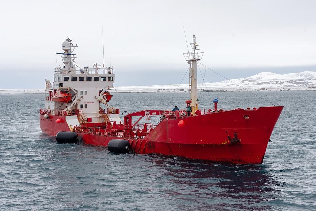buque offshore